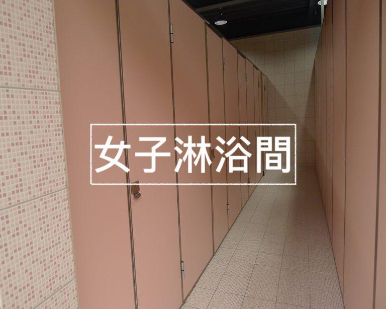 app-b區衛浴女2