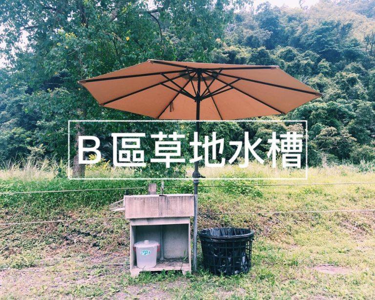 app-b區-1000x800