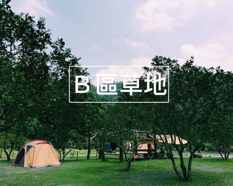 app-b區2