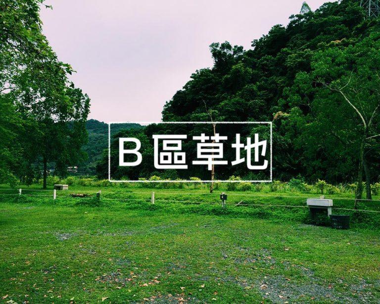 app-b區3